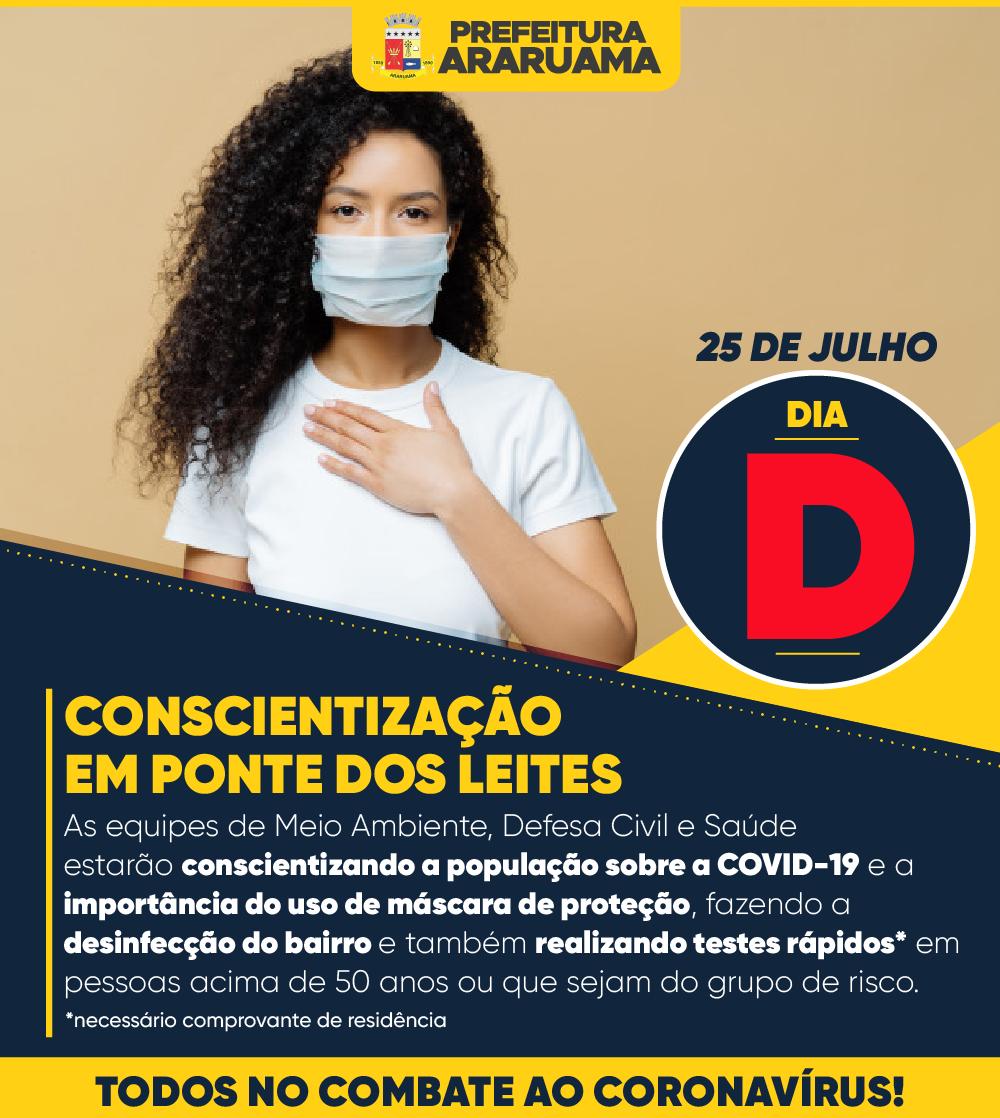 Prefeitura de Araruama vai realizar Dia D da Conscientização sobre os riscos e prevenção ao Coronavírus no bairro Ponte dos Leites